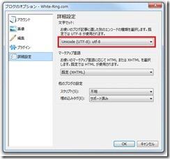 weblog_option2