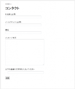 Really Simple CAPTCHA_007